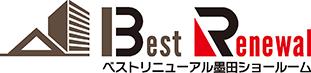 墨田区の外壁塗装・屋根塗装専門店ベストリニューアル
