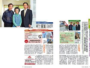 東京都目黒区 MG マンション防水工事