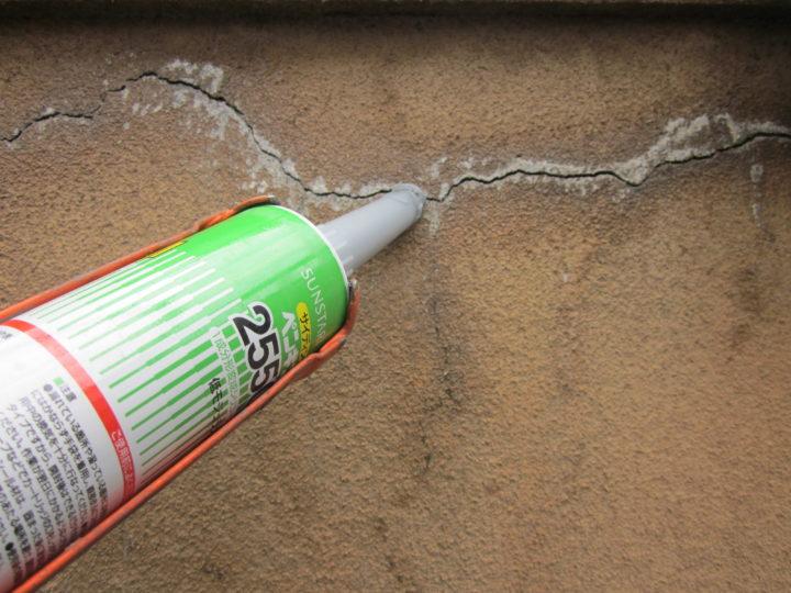 ●下地補修工事:外壁③
