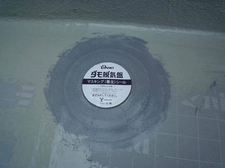 屋上 脱気盤設置