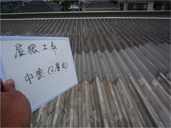 屋根塗装工事 中塗(2層目)