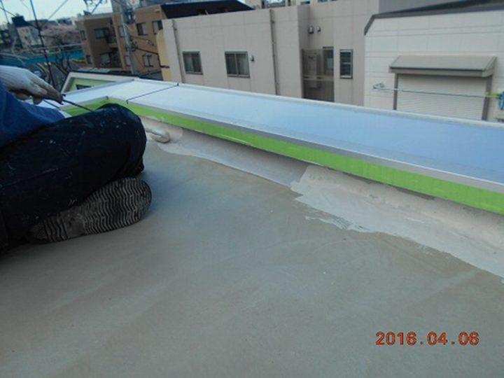 屋上防水 立上り中塗り