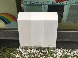ベストリニューアル リファイン実験 墨田区・江東区・台東区の外壁塗装・屋上防水