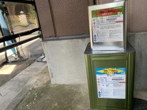 プルーフロンGRトップ遮熱 ベストリニューアル 外壁塗装・屋根塗装 墨田区・江東区・台東区