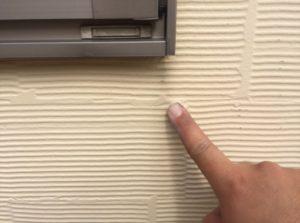 雨筋汚れ ベストリニューアル 外壁塗装・屋根塗装 墨田区・江東区・台東区