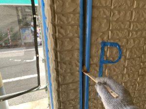 シーリング 葛飾区 外壁塗装・屋上防水 ベストリニューアル