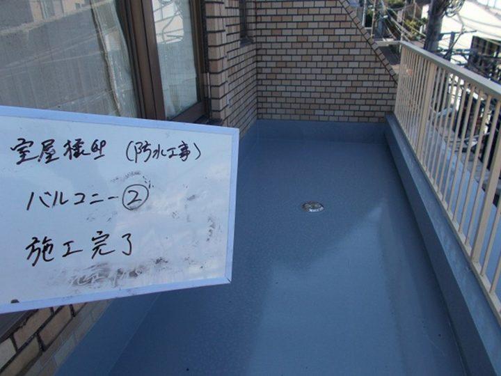 東京都港区 MYビル バルコニー防水工事
