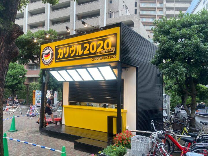 東京都江東区 店舗 外壁塗装