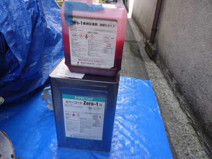 ウレタン塗膜防水 使用材料