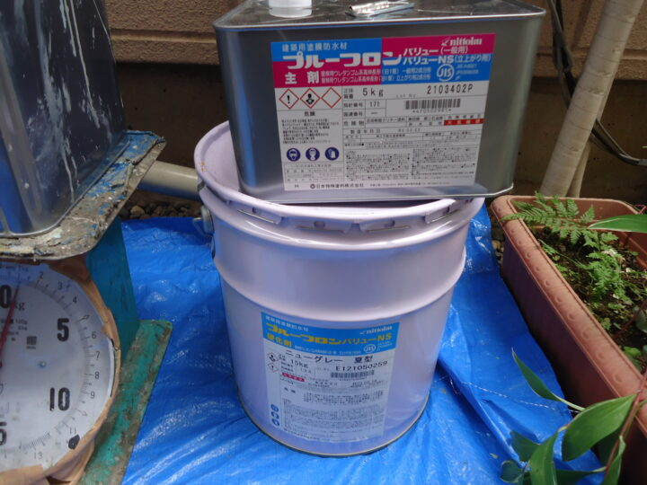 ウレタン塗膜防水 立上り 使用材料