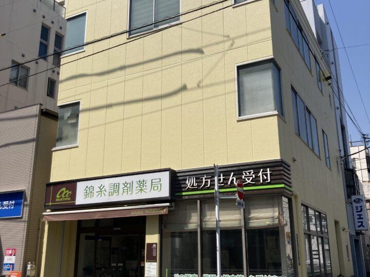 東京都墨田区 K薬局 外壁塗装・屋上防水工事